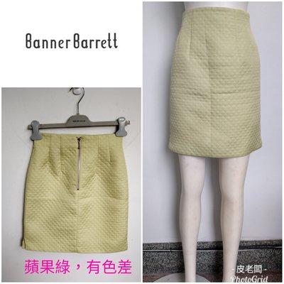 【皮老闆】二手真品 BANNER BARRETT 裙子 蘋果綠 E116