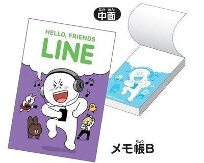 【動漫瘋】轉蛋 扭蛋 LINE 辦公事小物 1代 單售 饅頭人 小筆記本 B款(便條紙 )
