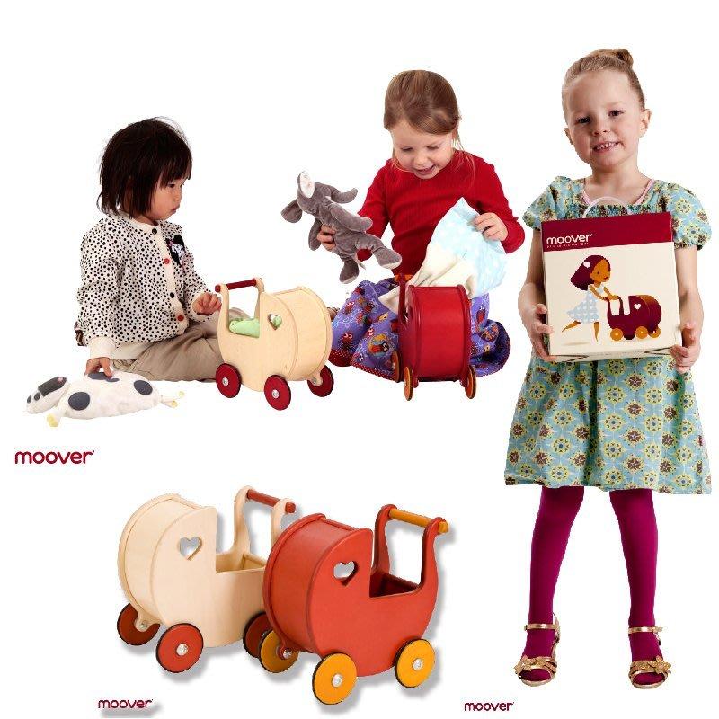 【美好屋OK House】丹麥mini moover小孩的收納小推車彩盒包裝/moover 推車/居家擺設/兒童玩具