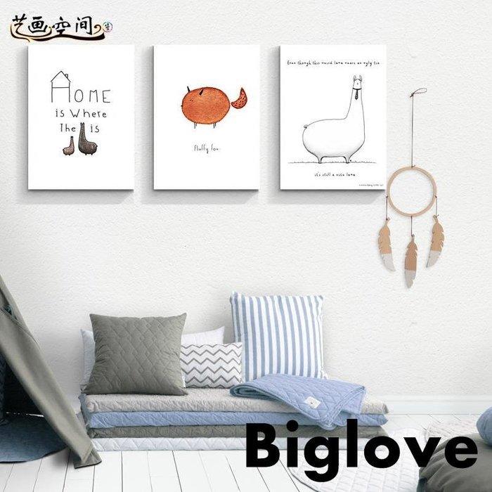 北歐風格客廳沙發背景墻裝飾畫現代畫臥室可愛卡通兒童房極簡掛畫