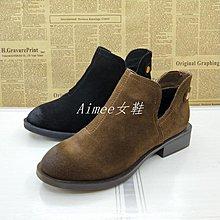 Empress丶特價真皮全皮休閒馬丁靴保暖秋冬季短靴時尚女鞋