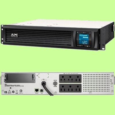 5Cgo【權宇】APC機架型1000VA/600W在線互動式LCD螢幕UPS(SMC1000-2UTW) 含稅