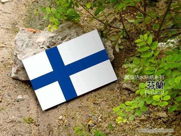 【國旗貼紙專賣店】芬蘭國旗貼紙/機車/汽車/抗UV/防水/Finland/各國家、各尺寸都有賣