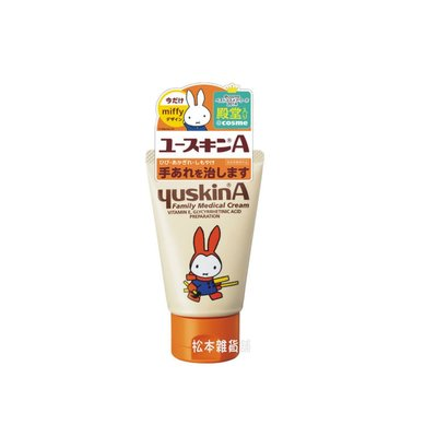 日本製Yuskin 悠斯晶A乳霜 護膚霜 護手霜 miffichubu限定版 -松本雜貨舖