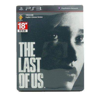 【二手遊戲】PS3 最後生還者 THE LAST OF US 鐵盒版 中文版【台中恐龍電玩】