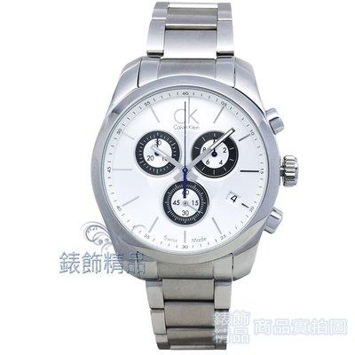 【錶飾精品】CK手錶 K0K27120 三眼計時碼錶日期白面鋼帶男錶 全新原廠正品