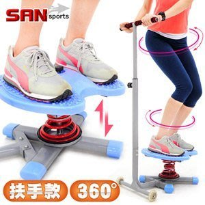 踏步機SAN SPORTS 扶手跳舞結合跳繩扭腰盤呼拉圈跳舞機美腿機跳跳樂扭扭盤扭腰機運動健身C153-026【推薦+】