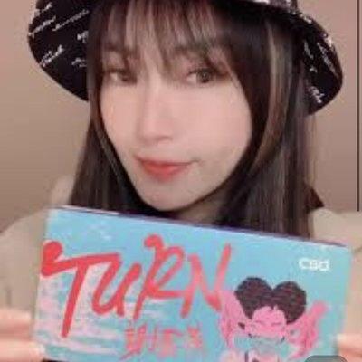 (姊姊演唱會口罩)CSD中衛 X 姐姐 謝金燕 演唱會 聯名 TURN 口罩 限定版 (非醫療)7片/盒