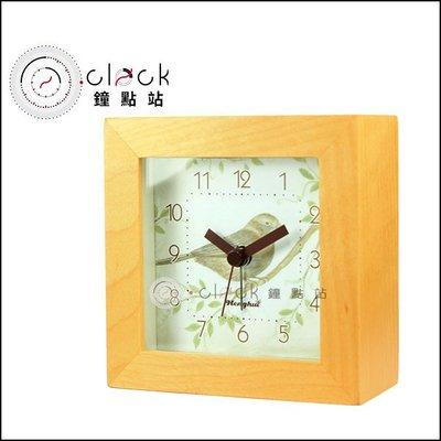 【鐘點站】原木鳥語系列 - B款 / 正方造型鬧鐘 / 淺木色 / 無印風格 / 經典原木色