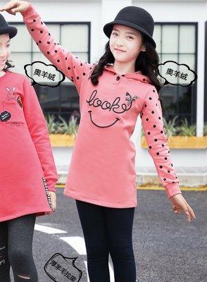 18995女大童(120-165cm)輕刷毛連帽長版衣 上衣(粉色)小魚衣舖