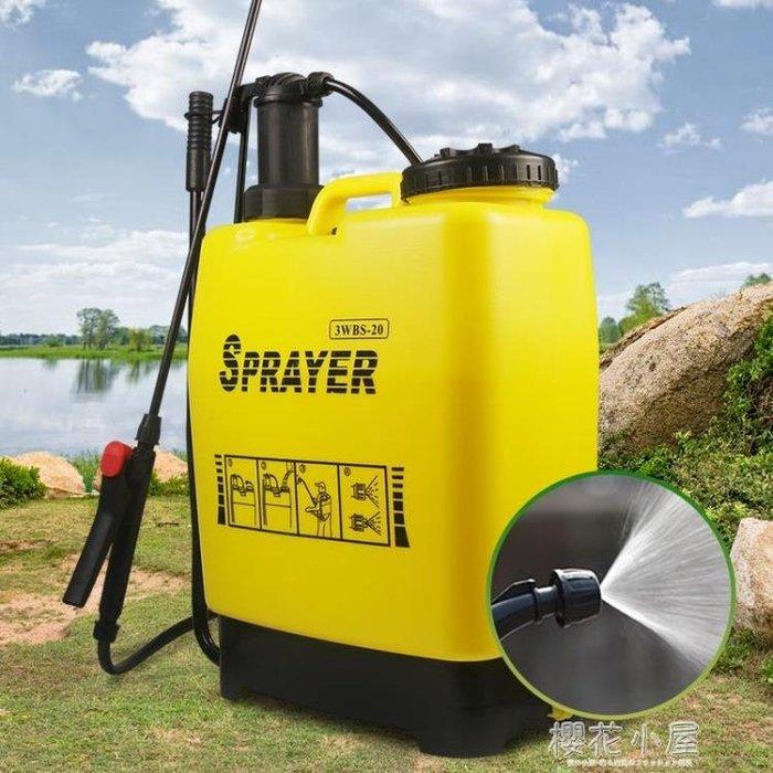 打農藥農用噴霧器手動消毒背負式噴霧器配件噴壺噴水壺高壓打藥機