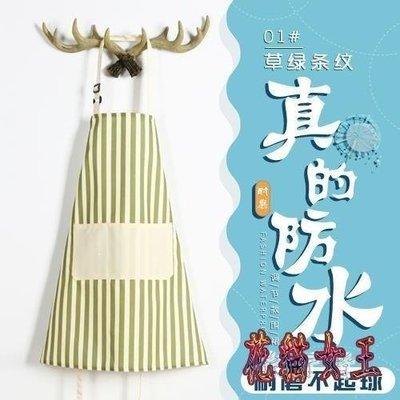 BELOCO 圍裙韓版時尚圍裙廚房防水防污做飯服務員男BE655
