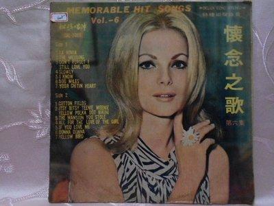 【采葳音樂網】-西洋黑膠–〝MEMORABLE HIT SONGS懷念之歌(六) 〞 601