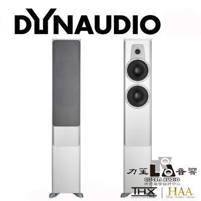 【新北力笙音響】丹麥 DYNAUDIO CONTOUR 系列 Contour 30 落地喇叭