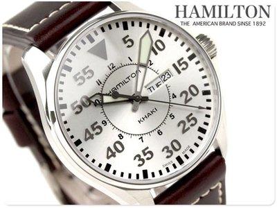 HAMILTON 漢米爾頓 手錶 Khaki Pilot 男錶 中性錶 瑞士製 H64611555