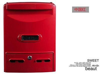 『格倫雅品』別墅歐式戶外鑄鋁報箱郵筒復古家用掛牆帶鎖-中國紅