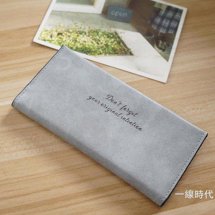 長夾2019年春新款韓版錢包女長款薄款卡包時尚磨砂女士學生小錢包