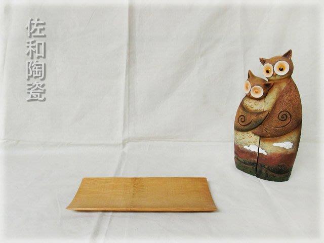 ~佐和陶瓷餐具~【09B121 竹製毛巾墊18*7.5 】/ 開店 餐廳 民宿 毛巾墊 /
