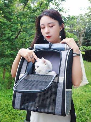 【優惠上新】ostracod貓背包貓包外出便攜包寵物背包透氣隱蔽貓咪狗狗雙肩貓籠