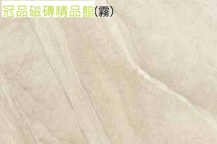 ◎冠品磁磚精品館◎進口精品-流沙米及灰數位石英磚–80X120CM