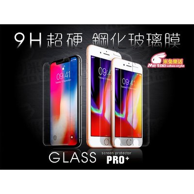 Apple iPhone X、iPhone8系列 滿版 鋼化玻璃保護貼 疏油疏水 超耐磨 防刮