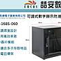 《喆安數位》長暉 CH- 168S- 060 簡易型 可調...
