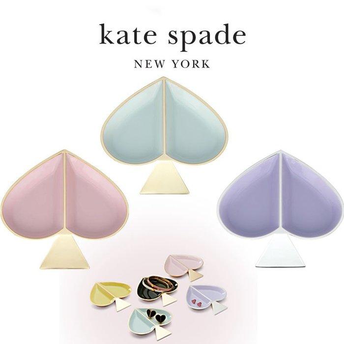Kate Spade New York 珠寶盤 珠寶盒 飾品盒 戒指托盤 擺件盤 珠寶收納盤 歐式首飾托盤 戒子 項鍊