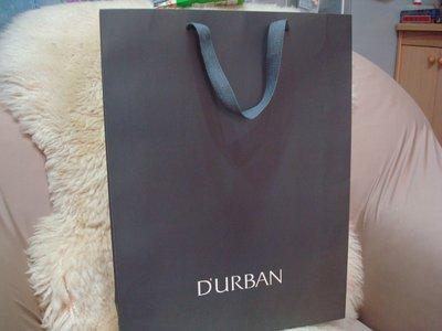 DURBAN精品紙袋   保證真品