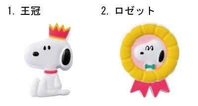 《散步生活雜貨-文具散步》日本進口 Sun-Star Peanut -  Snoopy 史努比 造型夾 - 兩款選擇