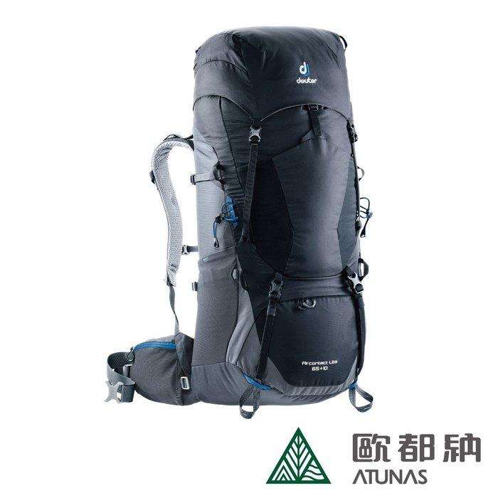 歐都納 德國 Deuter AIRCONTACT 65+10L 黑 (戶外/旅行/登山/健行) 拔熱式透氣背包