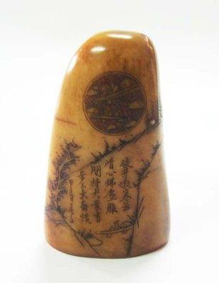 【藏家釋出】 早期收藏 ◎ 102-老書畫家收藏的閒章 ◎ 已有年代 ◎ 老工法老石料老味道