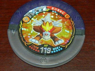 神奇寶貝 日版 戰鬥圓盤 18彈 透明紫 炎帝 18-009 台灣不能刷 僅限收藏