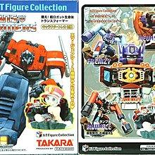 《模型天堂》Takara 盒玩 變形金剛 20周年紀念 全5種 可面交
