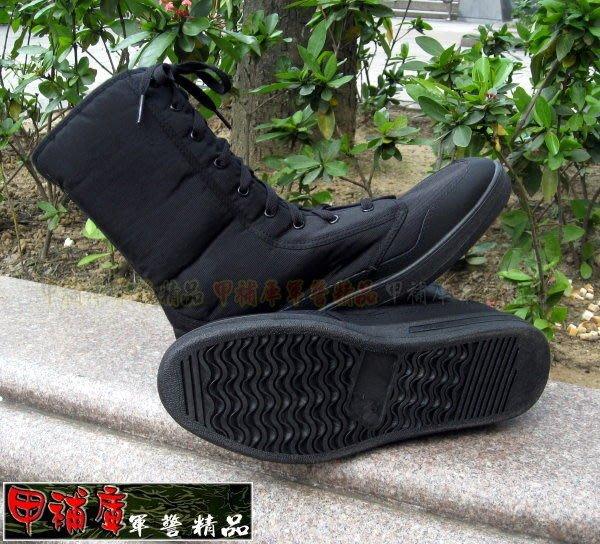 《甲補庫》___黑色尼龍帆布長筒透氣軍靴___長筒膠鞋、帆布鞋