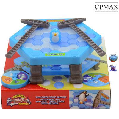 CPMAX 企鵝破冰敲磚遊戲 企鵝敲冰塊  拯救企鵝 桌遊 玩具 親子遊戲 立體四子棋 立體四連棋 四子棋遊戲 H213