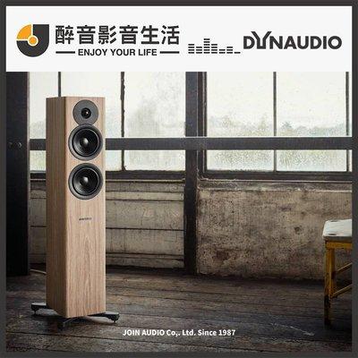 【醉音影音生活】丹麥 Dynaudio Evoke 30 一對 (多色) 落地式喇叭.2.5音路3單體.公司貨