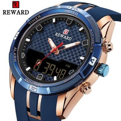 【潮裡潮氣】REWARD防水LED手錶矽膠雙機芯數字石英電子腕錶男士運動表RD63095M