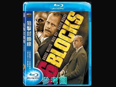 【BD藍光】狙擊封鎖線16 Blocks(中文字幕,DTS-HD) - 世界末日 布魯斯威利