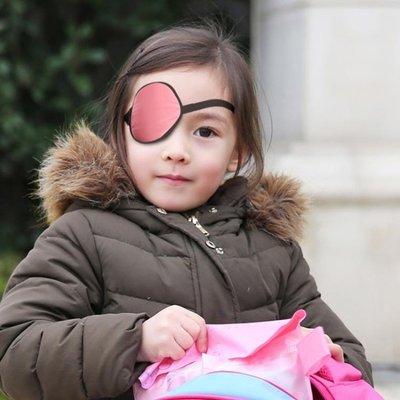 【免運】兒童弱視矯正單眼獨眼眼罩遮眼罩斜視全遮蓋海盜透氣眼睛 SSXW20240