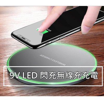 【貝占】LED QI IphoneXs...