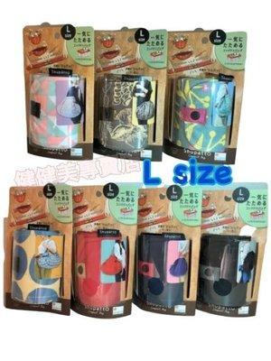 🇯🇵 日本MARNA shupatto  購物包 購物袋 環保袋 購物袋 大號 L size