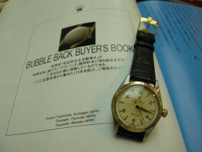ROLEX   勞力士30年代泡泡背4857 K/鋼 古董珍藏錶   極完整美