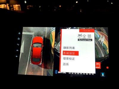 新店【阿勇的店】行車記錄器4鏡頭4錄+倒車影像+環景系統360度 LIVINA TOYOTA MAZDA FORD