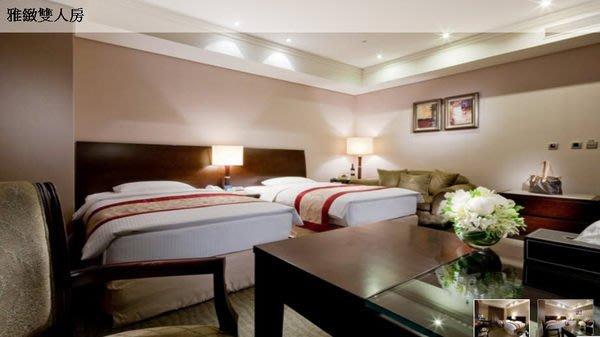 @瑞寶旅遊@台南桂田酒店【雅緻雙人房】含2客早餐『峇里島南洋風格』 h13