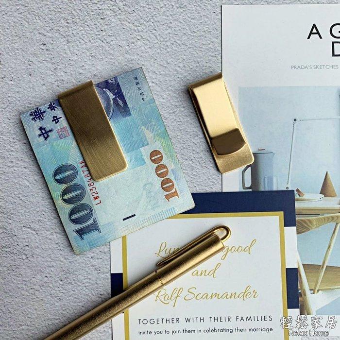 ⚡輕鬆家居⚡【黃銅票據夾】筆夾票夾子 TN筆記本裝飾黃銅 錢夾 發票夾 卡夾 票據夾 零錢夾 資料夾 創意鈔票夾
