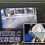 大高雄阿勇的店PRIUS C 4.5代 RAV4原廠GARMIN車機主機插座插頭轉AV頭 專用轉接線組+倒車攝影顯影鏡頭
