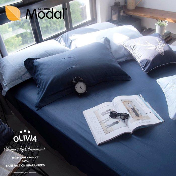 【OLIVIA 】MOC莫代爾棉 / 標準雙人床包薄被套四件組 【DR5000 TWINS 深藍X淺藍】台灣製