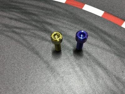 YR FACTORY 64鈦合金鍛造 KTM RC390 DUKE390 油箱蓋螺絲 M5X15 P0.8 新北市
