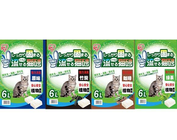 日本IRIS豆腐貓砂6L綠茶味/咖啡/竹炭/原味(6包免運費)☆米可多寵物精品☆