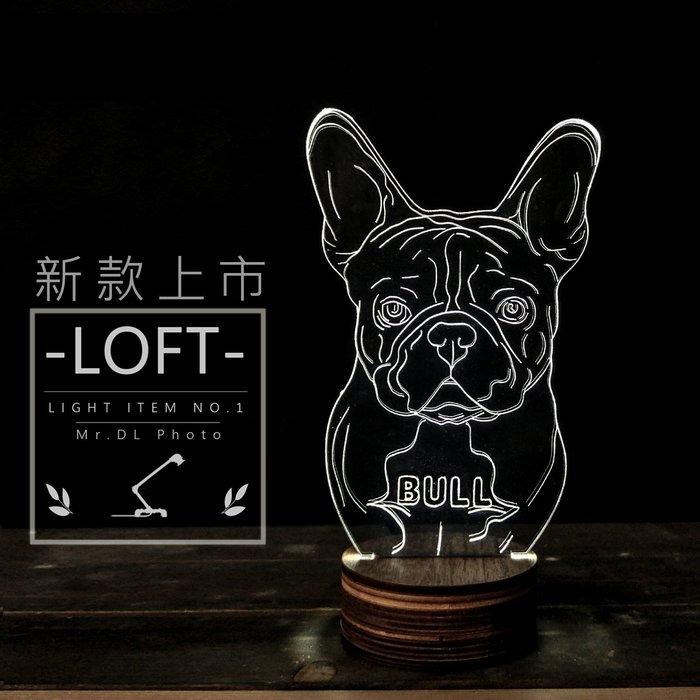 免運 外銷款【Mr.DL】[40款] LED質感木座3D工業風立體燈 派大星 悟空 法鬥 月球 小王子 生日聖誕交換禮物